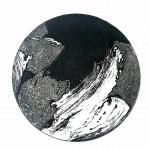 Details, Radierung, 2018, 20 cm